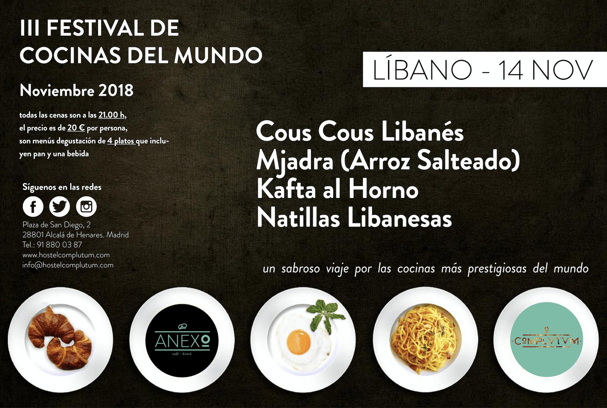 menu_libano